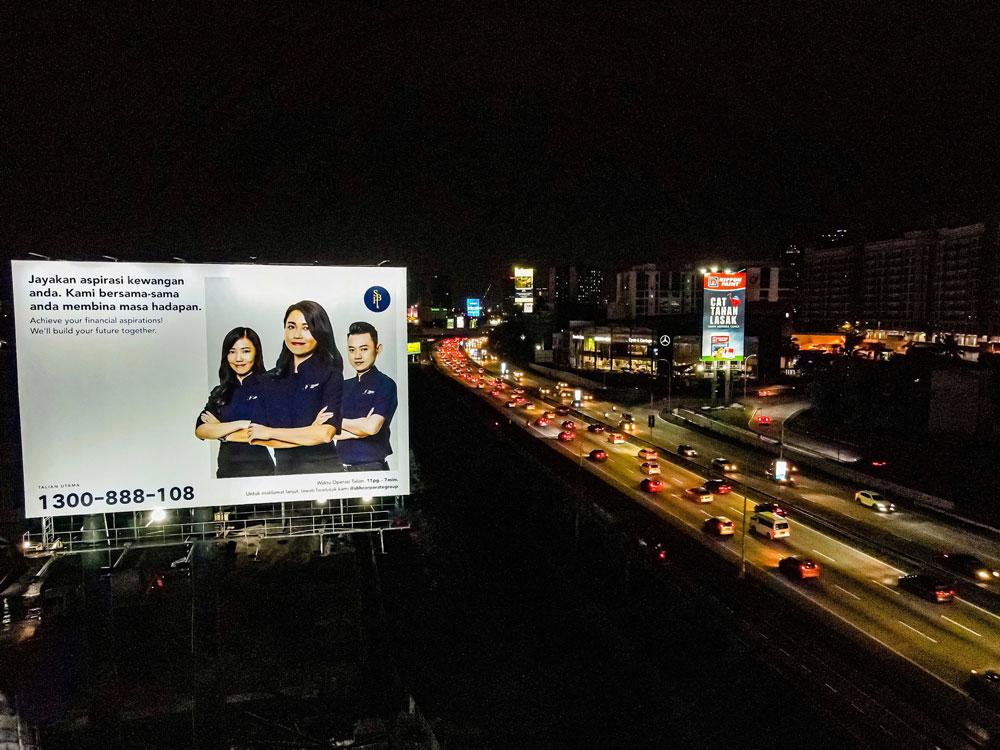 Billboard Finally Up!